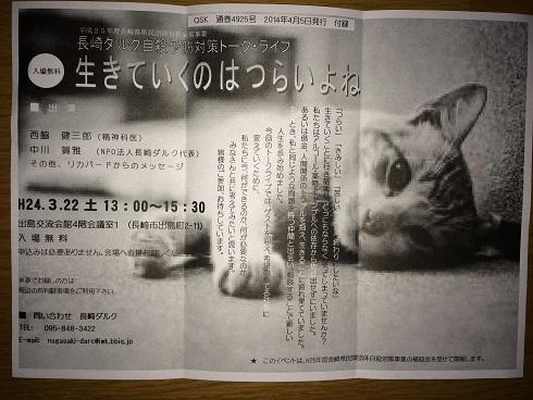 2014-03-07%2007.01.10.jpg