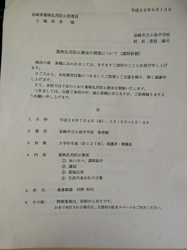 2014-07-04%2012.36.55.jpg