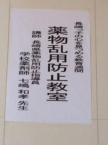 2014-07-04%2013.25.09.jpg