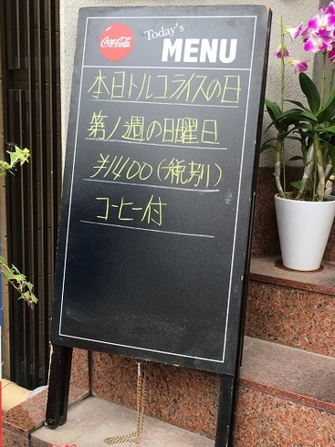 2016-06-05%2012.15.52.jpg