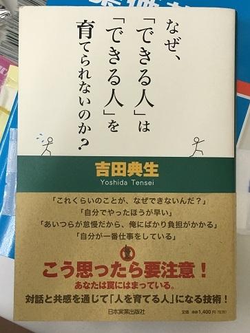 2016-07-03%2016.39.20.jpg
