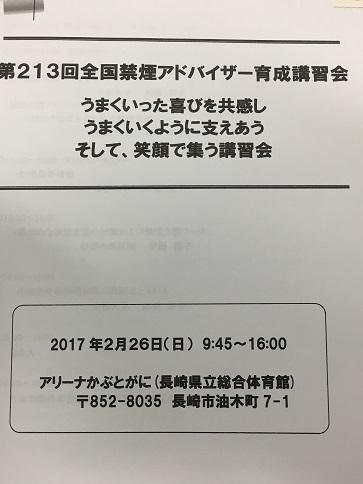2017-02-26%2009.47.00.jpg