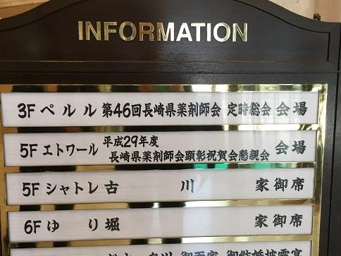 2017-05-28%2010.04.30.jpg