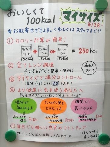 2017-10-06%2008.02.43.jpg