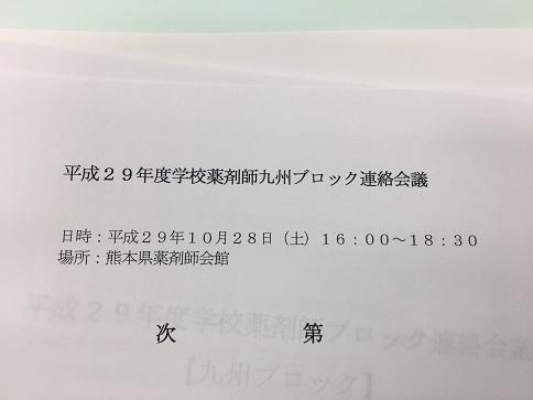 2017-10-28%2015.52.23.jpg