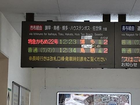 2018-01-31%2012.06.48.jpg
