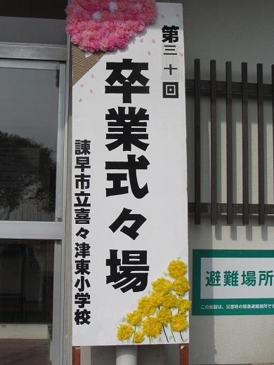 IMG_3354.JPG