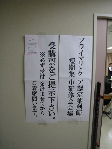 IMG_4182.JPG